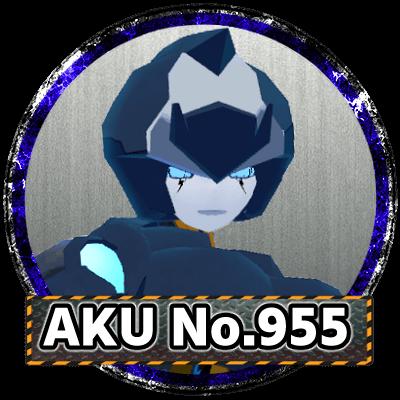 AKUno955